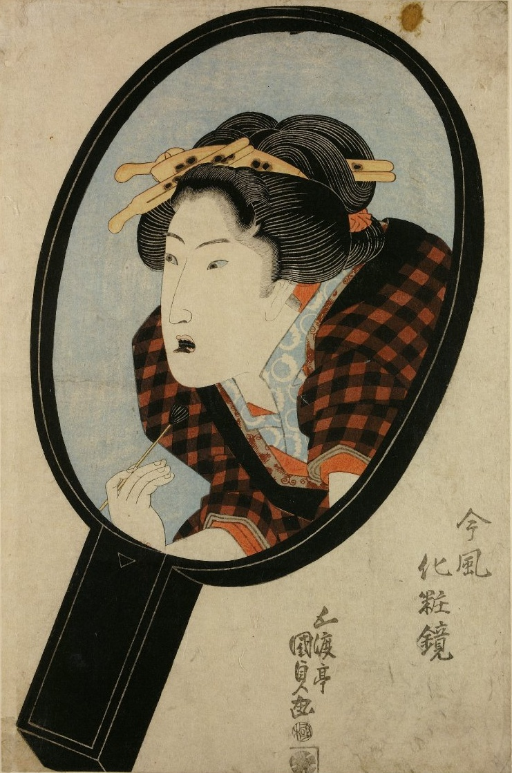 Kunisada-woman-blackening-teeth.jpg