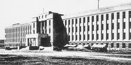 Kwantung_Prefectural_Office.JPG