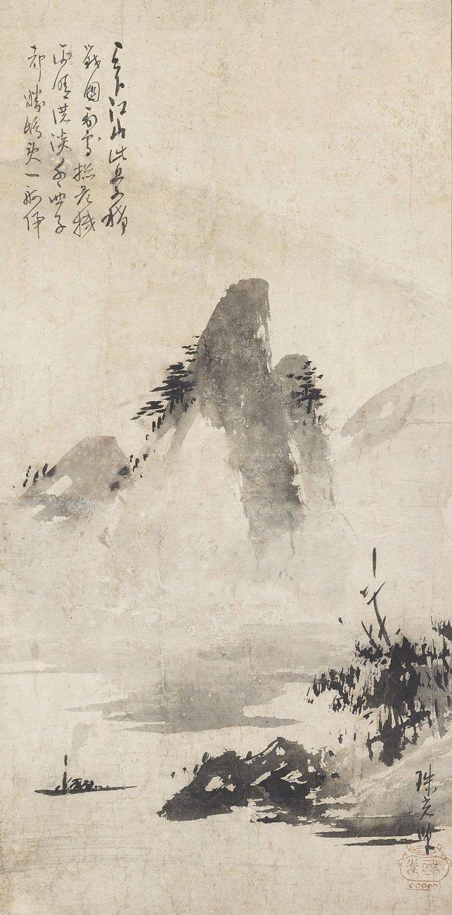 Landscape_attributed_to_Murata_Shuko_(Nomura_Art_Museum).jpg