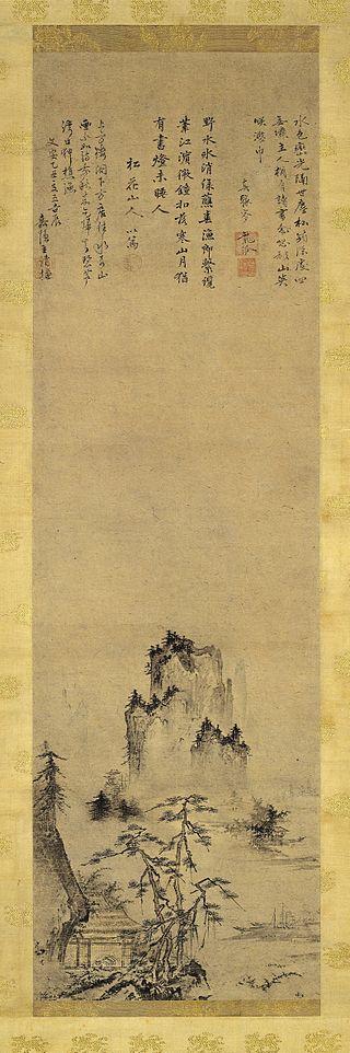 Landscape_Tenshō_Shūbun.jpg