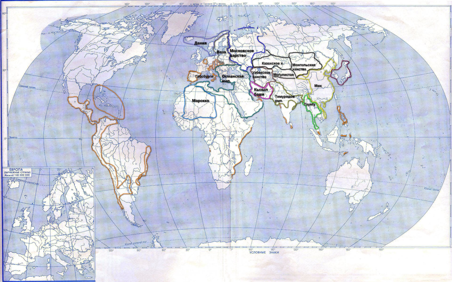 large_detailed_contour_map_of_the_World1.jpg
