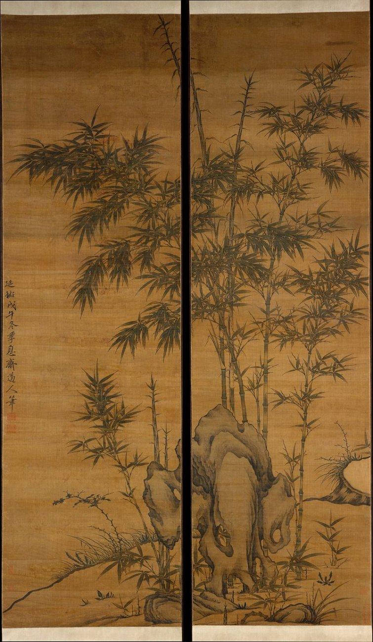 Li_Kan,_Bamboo_and_Rocks,_1318,_Metmuseum.jpg