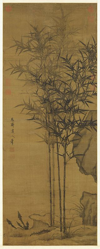 Li_Kan,_Peace_Throughout_the_Four_Seasons,_NPM,Taipei.jpg