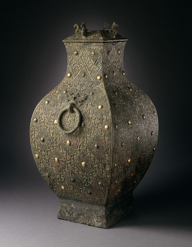 Lidded_Square_Wine_Storage_Jar_(Fanghu)_with_Lozenges_and_Knobs_LACMA_M.76.109a-b.jpg