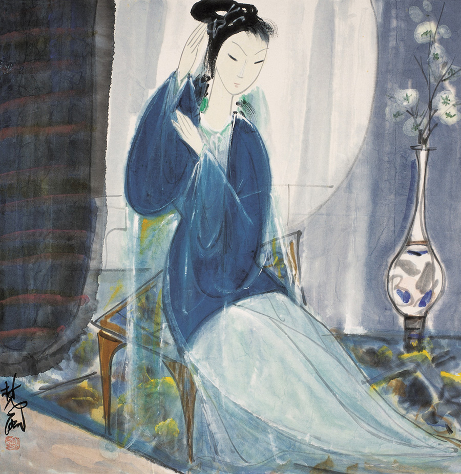 Lin Fengmian 19lady-1.jpg