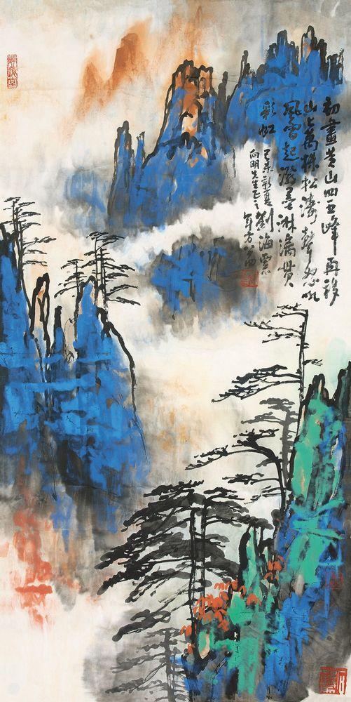Liu Haisu  1896-1996 79d22caagceb394de204b&690.jpeg