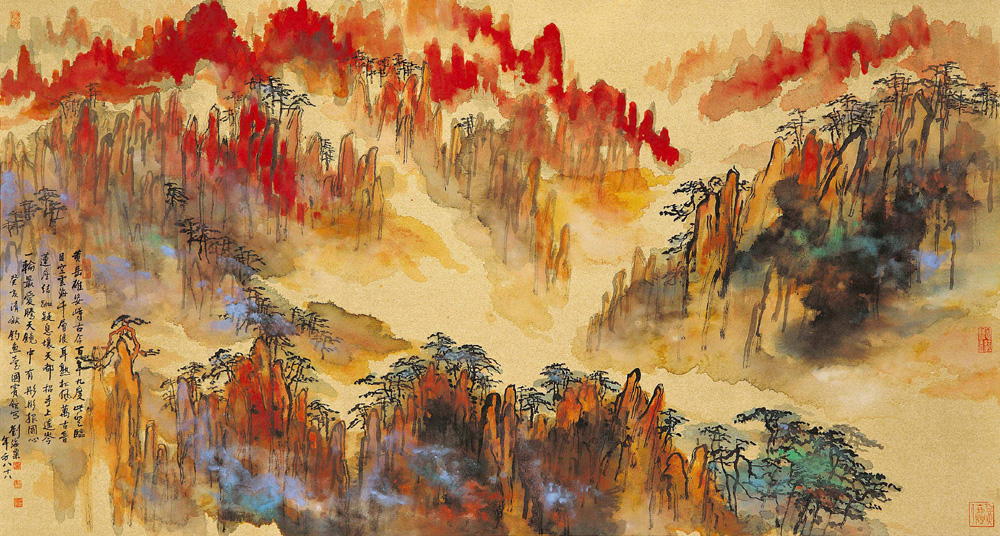 Liu Haisu  1896-19962207f2b8-836c-4809-8d4d-590d9c2ea36d.jpg