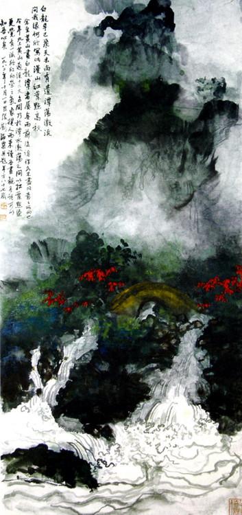 Liu Haisu  1896-19965082030704511923147.jpg