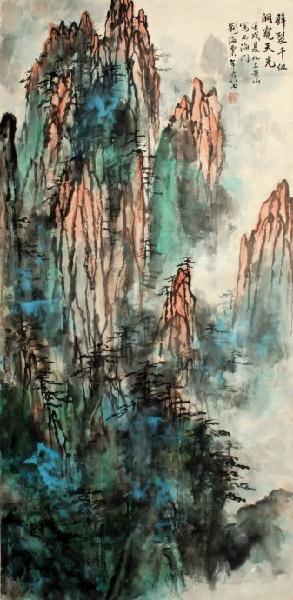 Liu Haisu  1896-19966597578840540251194.jpg
