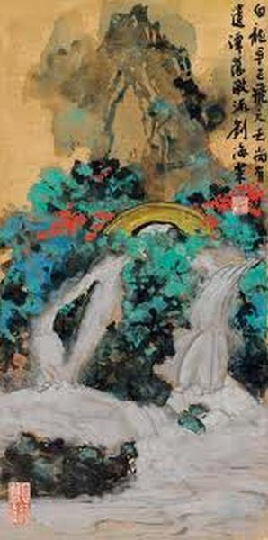 Liu Haisu  1896-1996default.jpeg