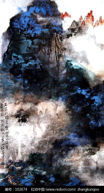 Liu Haisu  1896-1996Redocn_2009122821114134.jpg