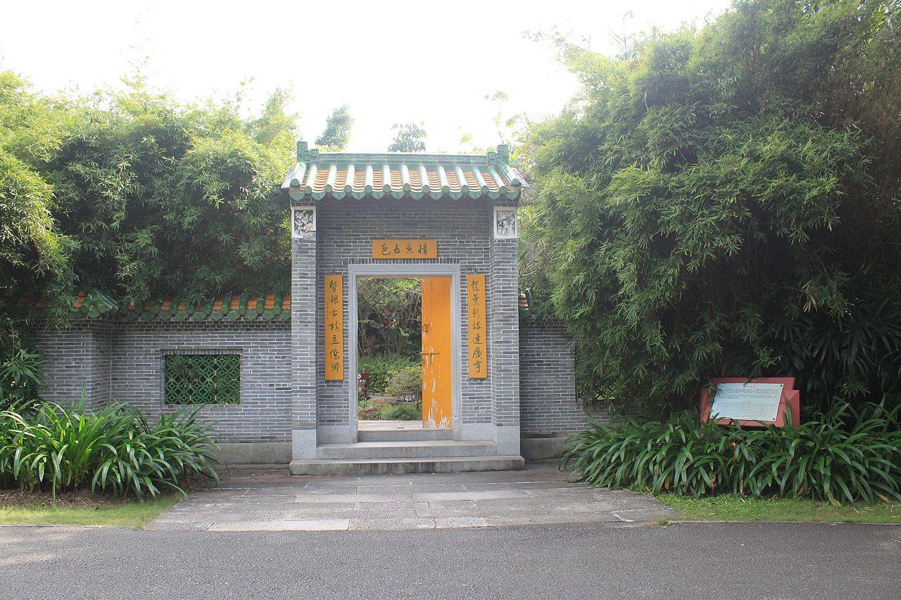 Lovely_Wuyi_of_Shenzhen_International_Garden_and_Flower_Expo_Park2.jpg