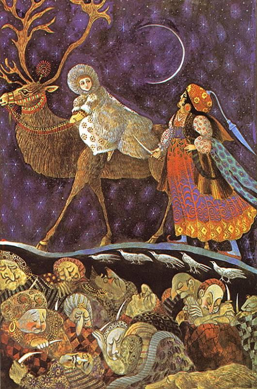 lrs-le-cain-errol-gerda-the-reindeer-artfond.jpg