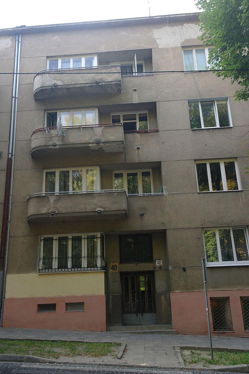 Lviv_Geroiv_Maydanu_SAM_6423_46-101-0258.JPG