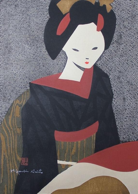 maiko-kyoto-i.jpg
