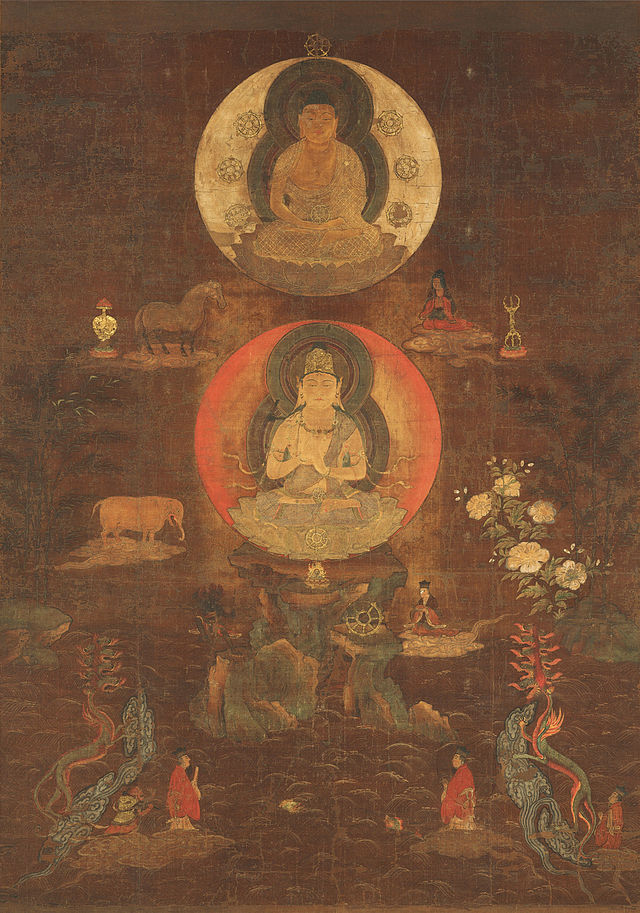 Mandala_of_the_Great_Cranial_Protuberance_(Nara_National_Museum).jpg