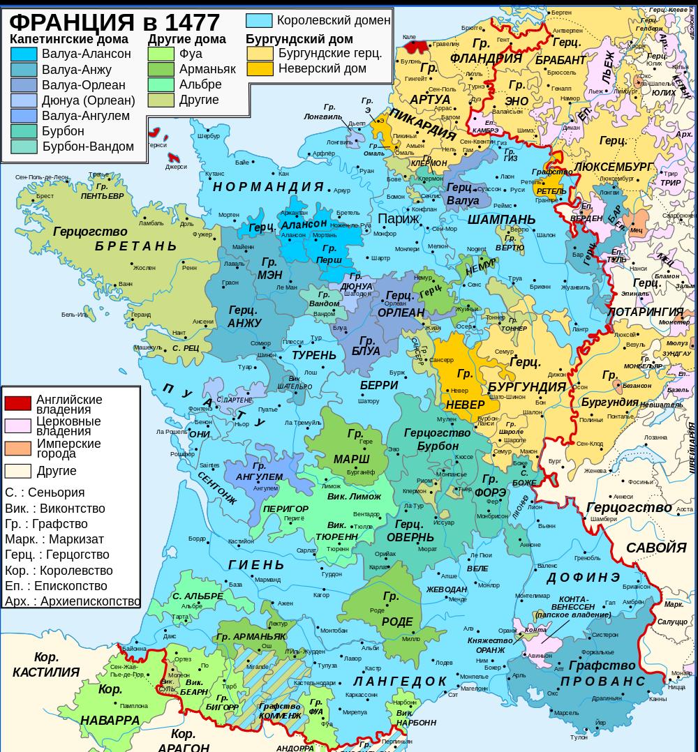 Map_France_1477-ru.svg.png
