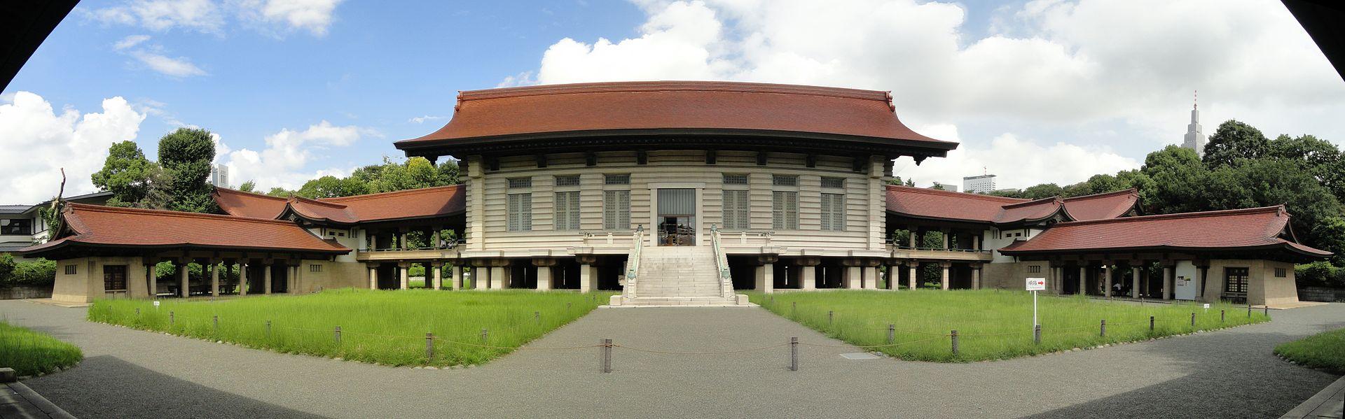 Meiji_Shrine_Treasure_Museum_panorama.jpg