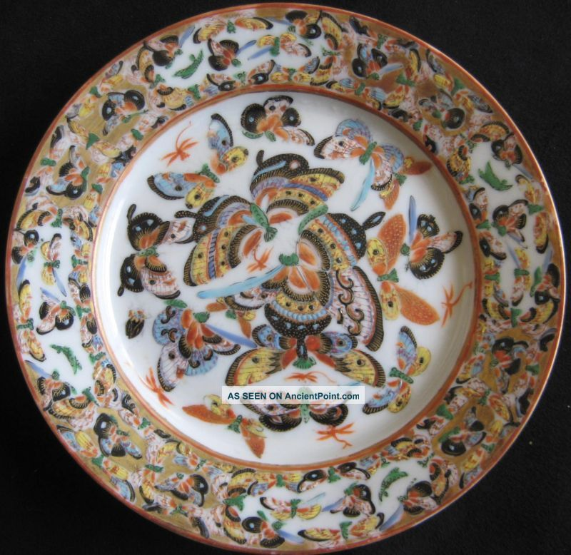 middle_ch__ing_dynasty_famile_rose_plate_1_lgw.jpg