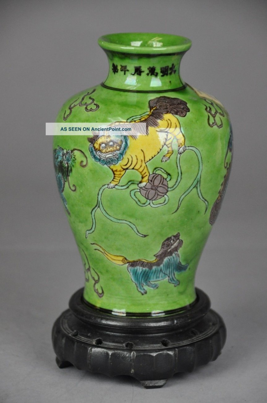 ming_dynasty_green_ground_mascot_porcelain_vase_1_lgw.jpg