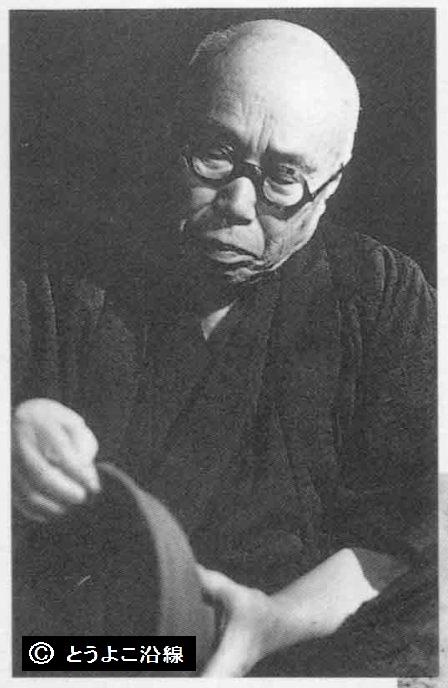 mizo-syoujikao.jpg