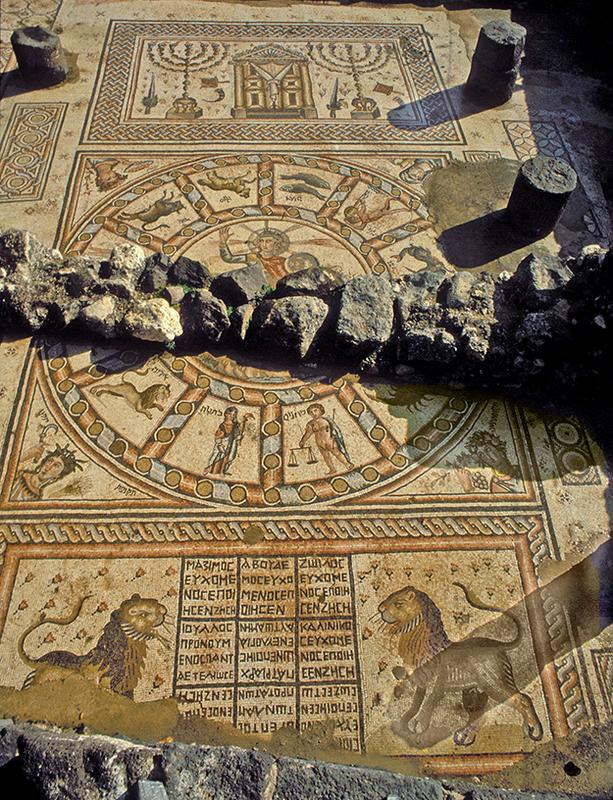 mosaic-floor-of-the-synagogue-at-Hammat-Tiberias_101.jpg