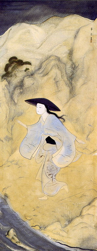 Murakami-Kiyohime-1919.jpg