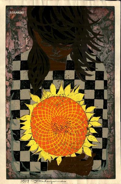 Nakayama_Tadashi-No_Series-Girl_with_sunflower-00032053-030804-F06.jpg