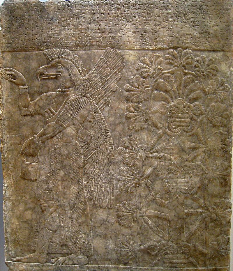 Nimrud_plate.JPG