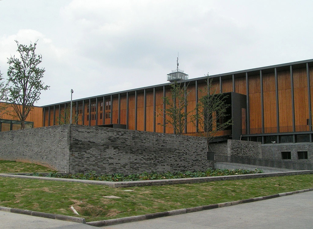 Ningbo_Museum_of_Art_2005.jpg