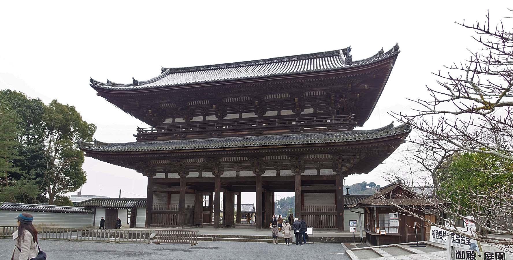 Ninna-ji_,_仁和寺_-_panoramio_(27).jpg