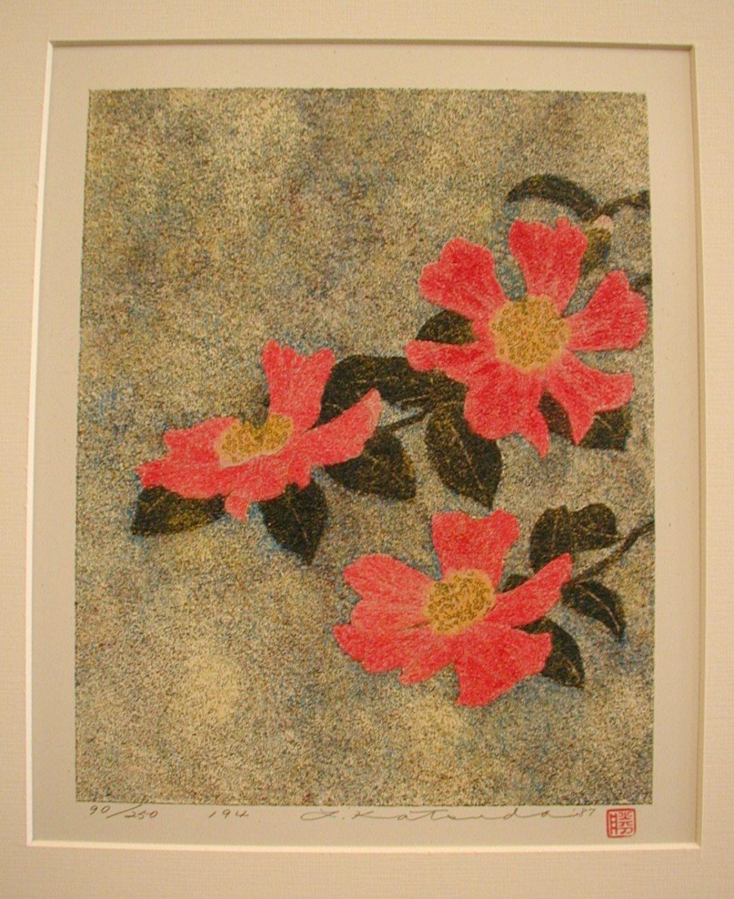 No. 194 Sazanka. '87.JPG