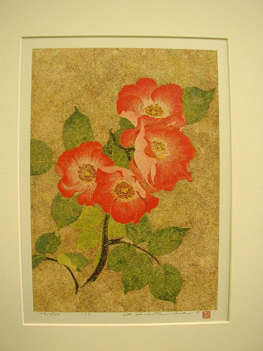 No. 198 (Roses). '87.JPG