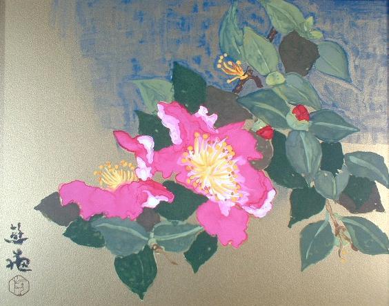 Ogura Yuki sazanka(l).JPG