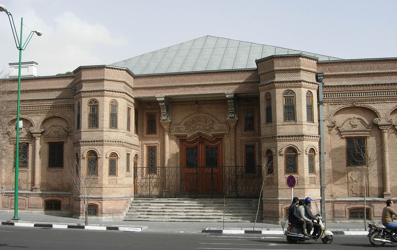Old_Parlament_Building_of_Iran.jpg