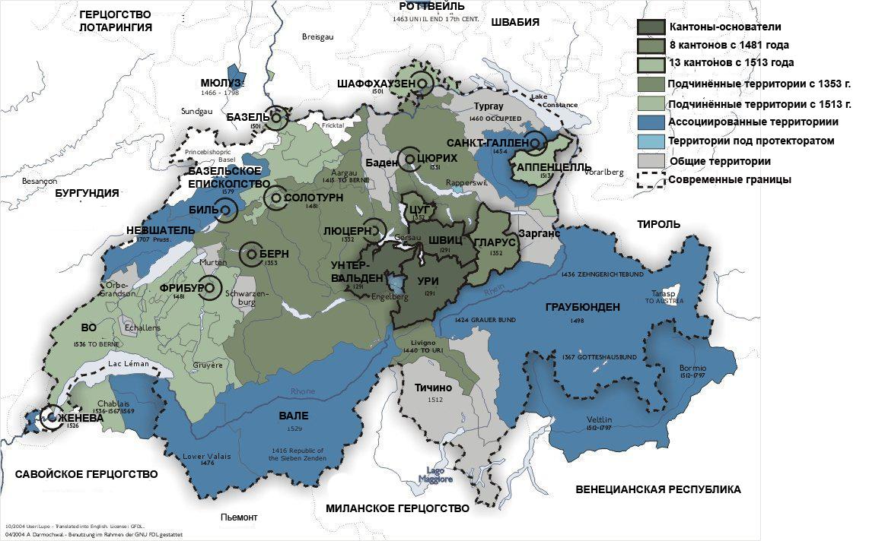 Old_Swiss_Confederation-ru.jpg