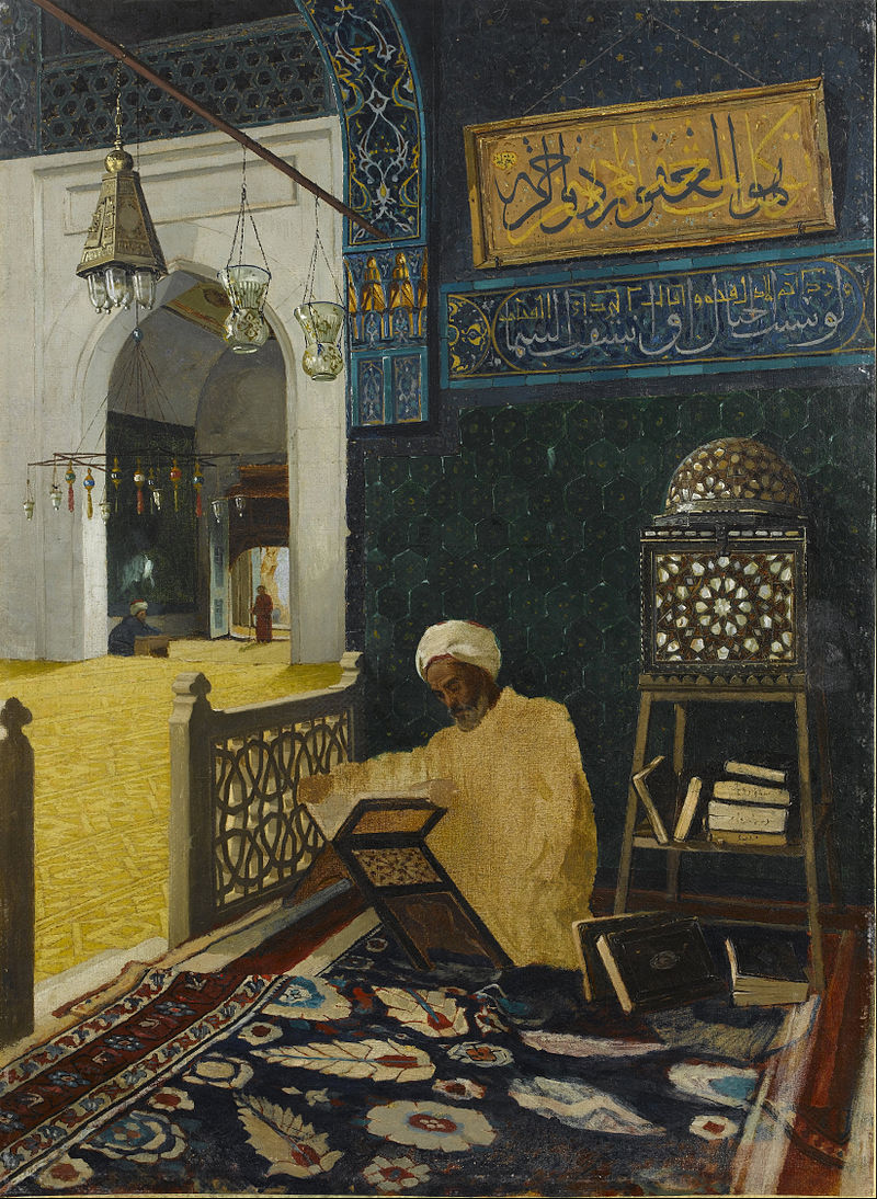 Osman_Hamdi_Bey_-_Kur'an_Tilaveti_,_Reciting_the_Quran_-_Google_Art_Project.jpg