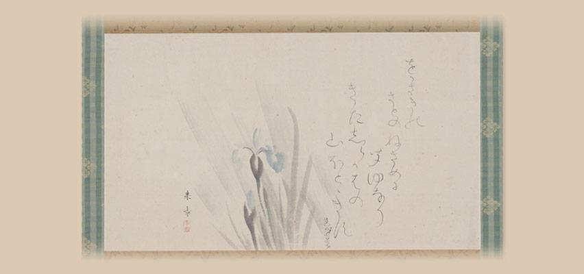 Otagaki Rengetsu (1791~1875) 1_2_8_art.jpg