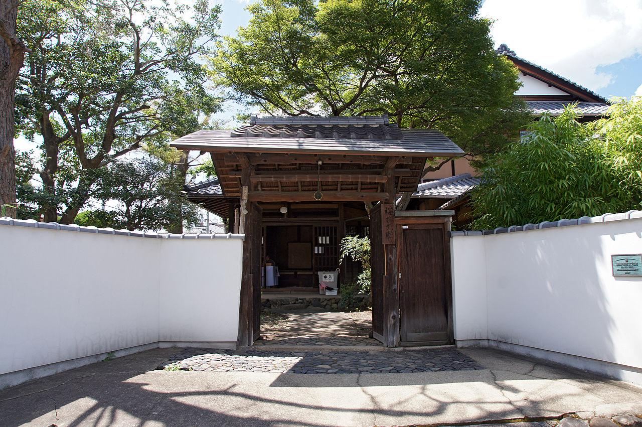 Oukoku_Bunko_Kyoto_Japan02s3.jpg