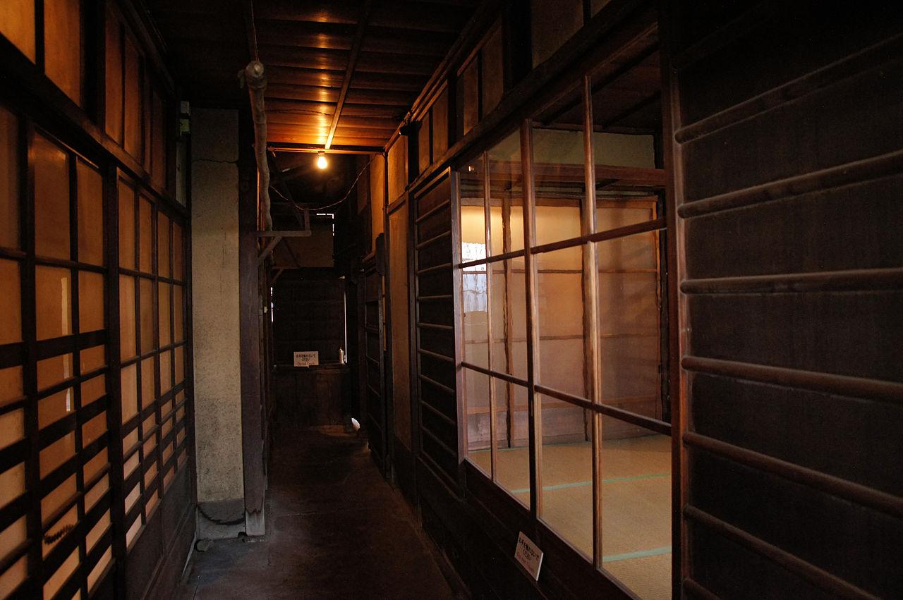 Oukoku_Bunko_Kyoto_Japan12s5.jpg
