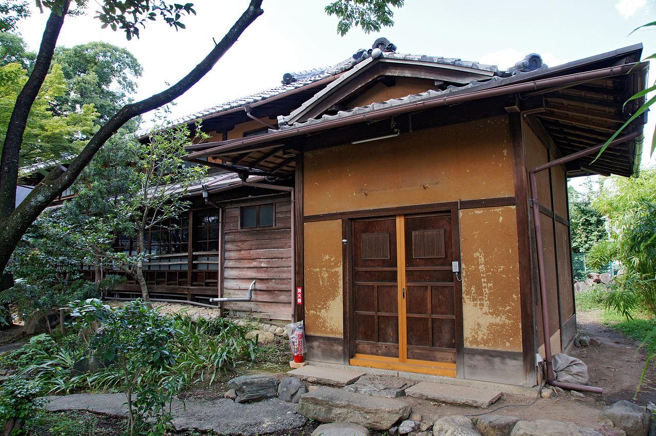 Oukoku_Bunko_Kyoto_Japan17n.jpg