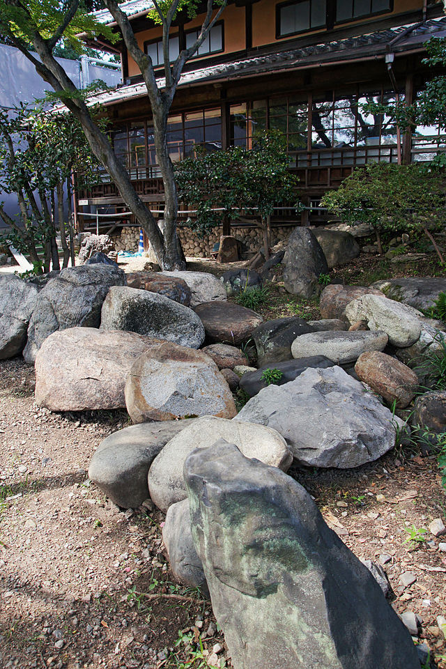 Oukoku_Bunko_Kyoto_Japan18n.jpg