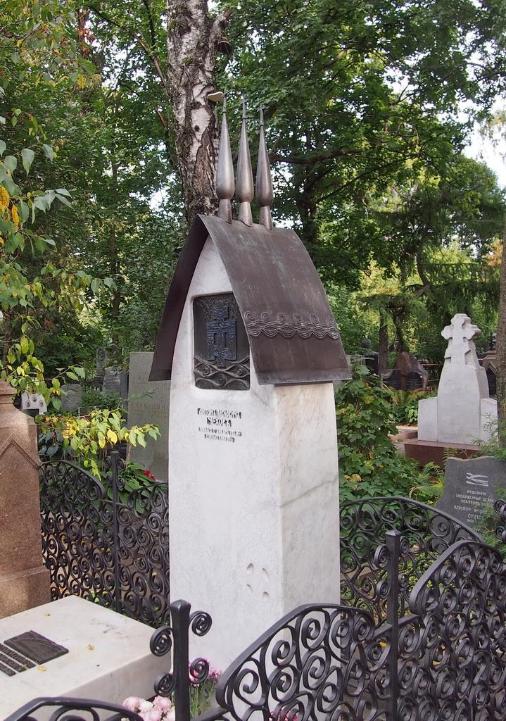 P0016975-11 могила Чехова.JPG