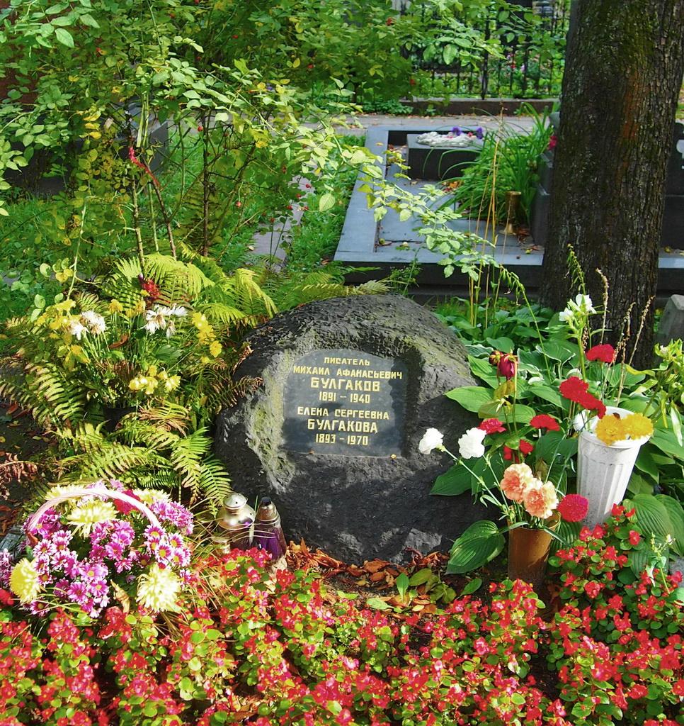 P0016978-2 могила Булгакова2.jpg