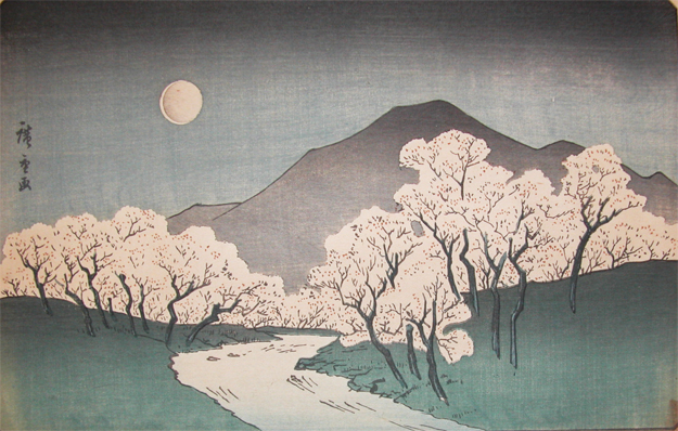 p120-hiroshige-moon-and-cherry-blossoms-8562.jpg