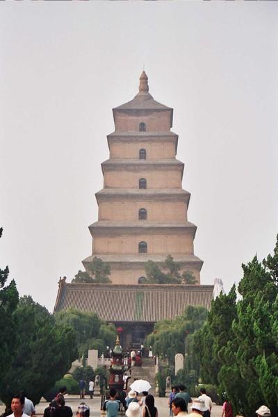 Pagoda_de_la_oca_salvaje.jpg