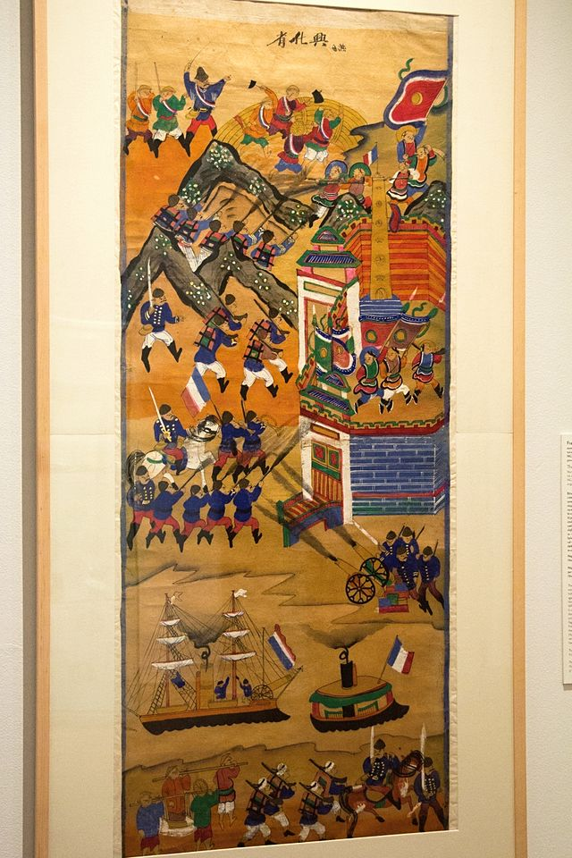 Paiting,_The_French_Conquer_the_Hung_Hoa_Fortress,_NG_Vm_4515,_142193.jpg