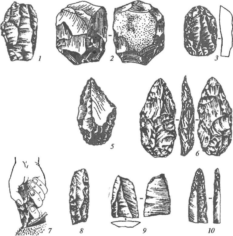 paleolit-9.jpg