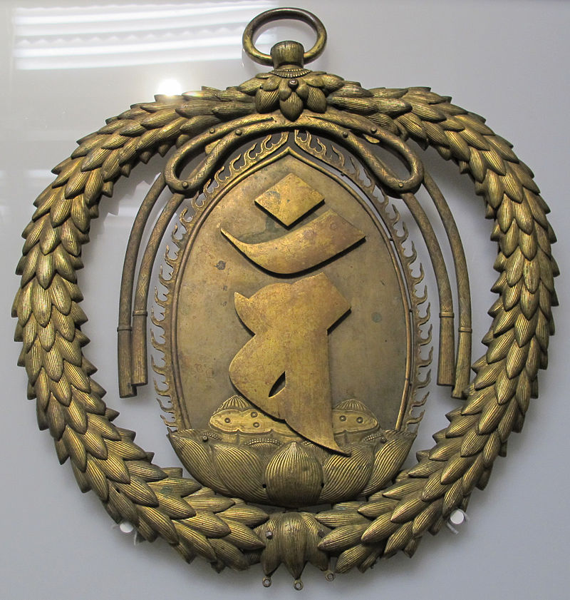 Periodo_kamakura,_keman_(pendente_ornamentale)__XIII_sec.JPG
