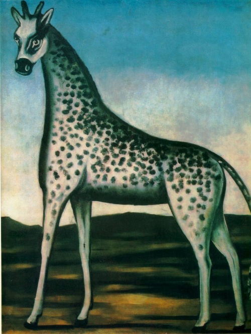 Pirosmani._Giraffe-500-a542d8629a-1484576472.jpg